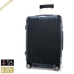 リモワ RIMOWA スーツケース SALSA DELUXE サルサ デラックス TSAロック対応 縦型 37L ヨットブルー 831.53.12.4 [在庫品]|brandol