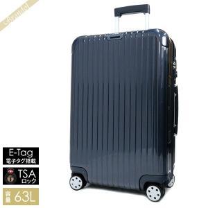 リモワ RIMOWA スーツケース SALSA DELUXE サルサ デラックス TSAロック対応 E-Tag 電子タグ搭載 縦型 63L ヨットブルー 831.63.12.5 [在庫品]|brandol