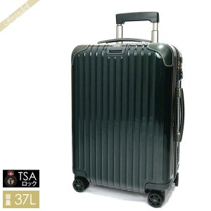 リモワ RIMOWA スーツケース BOSSA NOVA ボサノバ TSAロック対応 縦型 37L ジェットグリーン 870.53.40.4 [在庫品]|brandol