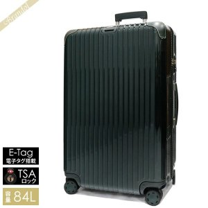 リモワ RIMOWA スーツケース BOSSA NOVA ボサノバ TSAロック対応 E-Tag 電子タグ搭載 縦型 84L ジェットグリーン 870.73.40.5 [在庫品]|brandol