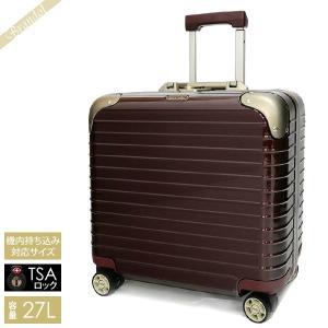 リモワ RIMOWA スーツケース LIMBO BUSINESS リンボ ビジネス TSAロック対応 27L カルモナレッド 881.40.34.4 [在庫品]|brandol