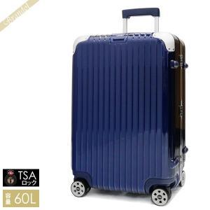 リモワ RIMOWA スーツケース LIMBO リンボ TSAロック対応 縦型 60L Lサイズ ナイトブルー 881.63.21.4 [在庫品]|brandol