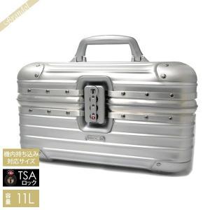 リモワ RIMOWA ビューティーケース TOPAS トパーズ ハードケース カメラケース TSAロック対応 11L シルバー 923.38.00.0 [在庫品]|brandol