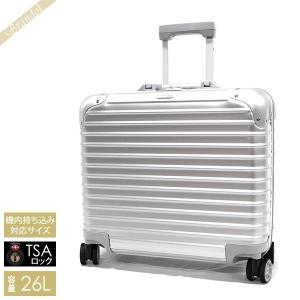 リモワ RIMOWA スーツケースTOPAS BUSINESS トパーズ ビジネス TSAロック対応 横型 26L シルバー 923.40.00.4 SILVER [在庫品]|brandol
