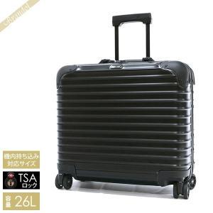 リモワ RIMOWA スーツケースTOPAS STEALTH トパーズ ステルス TSAロック対応 横型 26L ブラック 923.40.01.4 STEALTH [在庫品]|brandol