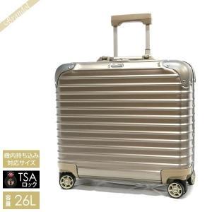 リモワ RIMOWA スーツケース TITANIUM BUSINESS チタニウム ビジネス TSAロック対応 横型 26L ゴールド 923.40.03.4 GOLD [在庫品]|brandol