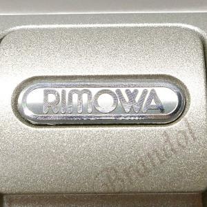 リモワ RIMOWA スーツケース TITANIUM BUSINESS チタニウム ビジネス TSAロック対応 横型 26L ゴールド 923.40.03.4 GOLD [在庫品]|brandol|07