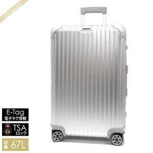 リモワ RIMOWA メンズ・レディース スーツケース TOPAS トパーズ TSAロック E-Tag 縦型 67L シルバー 924.63.00.5 SILVER [在庫品]|brandol
