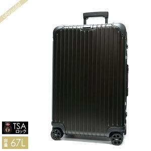 リモワ RIMOWA メンズ・レディース スーツケース TOPAS STEALTH トパーズ ステルス TSAロック 縦型 67L ブラック 924.63.01.4 BLACK [在庫品]|brandol
