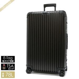 リモワ RIMOWA メンズ・レディース スーツケース TOPAS STEALTH トパーズ ステルス TSAロック E-Tag 縦型 78L ブラック 924.70.01.5 BLACK [在庫品]|brandol