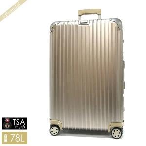 リモワ RIMOWA メンズ・レディース スーツケース TOPAS TITANIUM トパーズ チタニウム TSAロック 縦型 78L シャンパンゴールド 924.70.03.4 [在庫品] brandol
