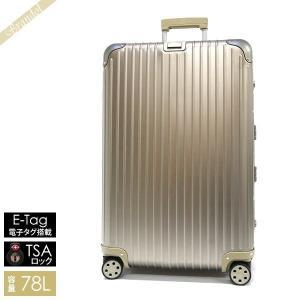 リモワ RIMOWA メンズ・レディース スーツケース TOPAS TITANIUM トパーズ チタニウム TSAロック E-Tag 縦型 78L シャンパンゴールド 924.70.03.5 [在庫品]|brandol