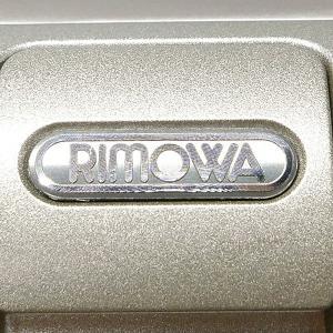 リモワ RIMOWA メンズ・レディース スーツケース TOPAS TITANIUM トパーズ チタニウム TSAロック E-Tag 縦型 78L シャンパンゴールド 924.70.03.5 [在庫品]|brandol|07