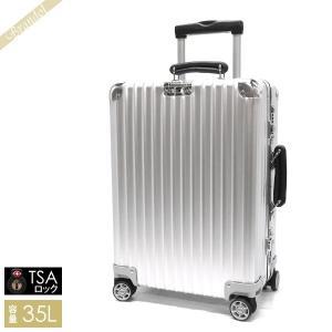 リモワ RIMOWA スーツケース CLASSIC FLIGHT クラシックフライト TSAロック対応 縦型 35L シルバー 971.53.00.4 SILVER [在庫品]|brandol