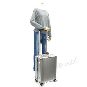 リモワ RIMOWA スーツケース CLASSIC FLIGHT クラシックフライト TSAロック対応 縦型 35L シルバー 971.53.00.4 SILVER [在庫品]|brandol|08