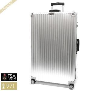 リモワ RIMOWA メンズ・レディース スーツケース CLASSIC FLIGHT クラシックフライト TSAロック 縦型 97L シルバー 971.77.00.4 SILVER [在庫品]|brandol