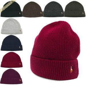 ポロ ラルフローレン POLO RALPH LAUREN メンズ・レディース ニット帽 メリノウール ニットキャップ 各色 6F0101 [在庫品]|brandol