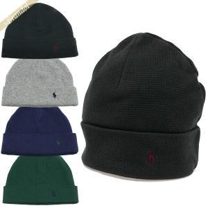ポロ ラルフローレン POLO RALPH LAUREN メンズ・レディース ニット帽 コットン100% ニットキャップ 各色 6F0468 [在庫品]|brandol