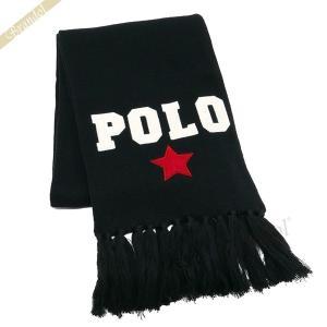ポロ ラルフローレン POLO RALPH LAUREN メンズ・レディース マフラー ビッグロゴ コットン100% ブラック PC0167 001 [在庫品]|brandol