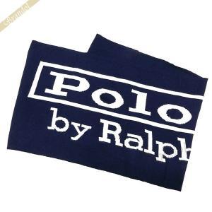 ポロ ラルフローレン POLO RALPH LAUREN メンズ・レディース マフラー ビッグロゴ スカーフ ネイビー PC0254 433 [在庫品]|brandol
