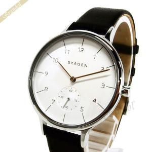 スカーゲン SKAGEN レディース腕時計 Anita アニタ 34mm シルバー×ブラック SKW2415 [在庫品]|brandol