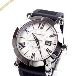 ティファニー Tiffany メンズ メンズ腕時計 アトラス ジェント 42mm ラバーベルト 自動巻き ホワイト×ブラック Z1000.70.12A21A91A [在庫品]|brandol