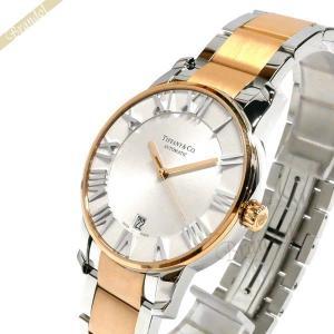 ティファニー Tiffany メンズ腕時計 アトラス ドーム Atlas Dome オートマチック 37mm 自動巻き シルバー×ローズゴールド Z1800.68.13A21A00A [在庫品]|brandol