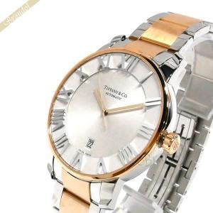 ティファニー Tiffany メンズ腕時計 アトラス ドーム Atlas Dome オートマチック 42mm 自動巻き シルバー×ローズゴールド Z1810.68.13A21A00A [在庫品]|brandol