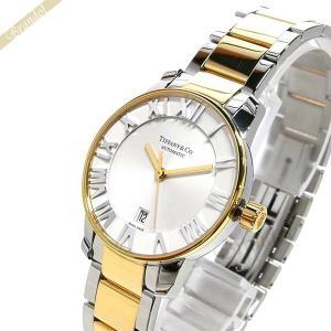 ティファニー Tiffany レディース 腕時計 アトラス ドーム 28mm 自動巻き シルバー×ゴールド Z1830.68.15A21A00A [在庫品]|brandol