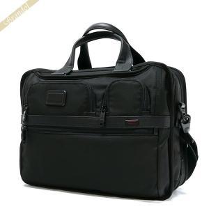 トゥミ TUMI メンズ ビジネスバッグ ALPHA2 T-Pass Expandable ラップトップ ブリーフケース 2wayショルダー ブラック 026145D2 BLACK [在庫品]|brandol