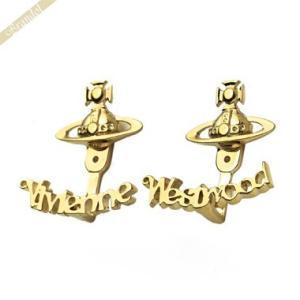 ヴィヴィアンウエストウッド Vivienne Westwood ピアス レディース TONY ロゴ オーブ ゴールド BE1029/1|brandol