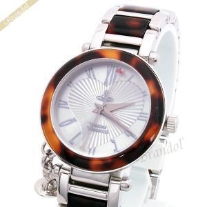 ヴィヴィアンウエストウッド Vivienne Westwood レディース腕時計 オーブチャーム付 32mm シルバー×ブラウン VV006SLBR [在庫品]|brandol