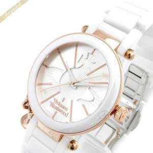 ヴィヴィアンウエストウッド Vivienne Westwood レディース腕時計 オーブチャーム付き ケンジントン 32mm シルバー×ホワイト VV067RSWH [在庫品]|brandol