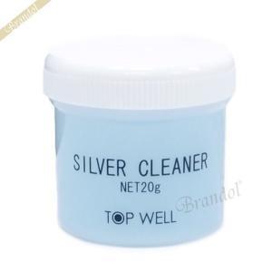 Topwell トップウェル シルバークリーナー 20g|brandol