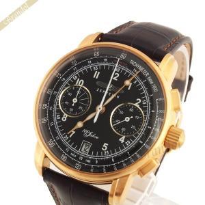 ツェッペリン ZEPPELIN メンズ腕時計 100周年記念モデル クロノグラフ 42mm ブラック×ブラウン 7676-2|brandol