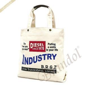 【訳あり・汚れが有り】【返品不可】ディーゼル DIESEL メンズ トートバッグ INDUSTRY ロゴ キャンバストート アイボリー X01106 PR053 H4157 [在庫品]|brandol