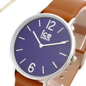 【訳あり・BOXにキズ】アイスウォッチ ICE WATCH レディース・メンズ 腕時計 アイスシティ タンナー 36mm ブルー×ブラウン CT.CBE.36.L.16|brandol