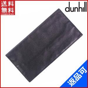 [半額セール!] ダンヒル 財布 dunhill 長札入れ 中古 X10093 brands