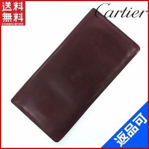[半額セール!] カルティエ 財布 Cartier 長札入れ 中古 X10140 brands