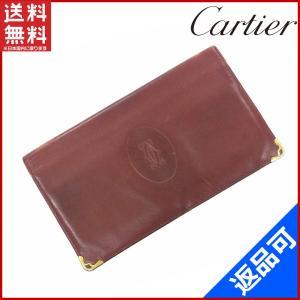 [半額セール!] カルティエ 財布 Cartier 長札入れ 中古 X10167 brands