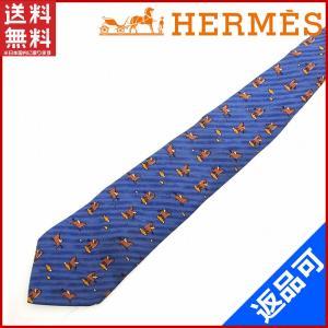 [半額セール!] エルメス HERMES ネクタイ アニマル(鹿) 中古 X10281|brands