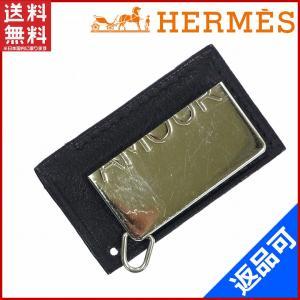 [半額セール!] エルメス HERMES ペンダントトップ 中古 X10285|brands