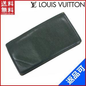 [半額セール!] ルイヴィトン 財布 M30394 LOUIS VUITTON 長札入れ タイガ 中古 X10328 brands