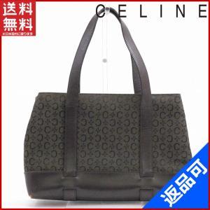 [半額セール!] セリーヌ バッグ CELINE ハンドバッグ マカダム 中古 X10422|brands