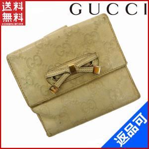 [半額セール!] グッチ 財布 GUCCI 二つ折り財布 グッチシマ 中古 X10473|brands