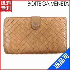 [半額セール!] ボッテガ・ヴェネタ 財布 BOTTEGA VENETA 長財布 中古 X10499|brands