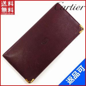 [半額セール!] カルティエ 財布 Cartier 長札入れ 中古 X10572 brands