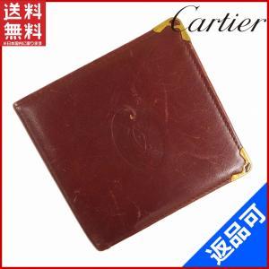 [半額セール!] カルティエ 財布 Cartier 二つ折り札入れ 中古 X10632 brands