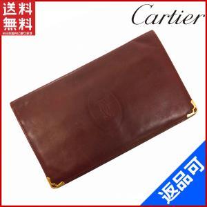 [半額セール!] カルティエ 財布 Cartier 長札入れ 中古 X10661 brands