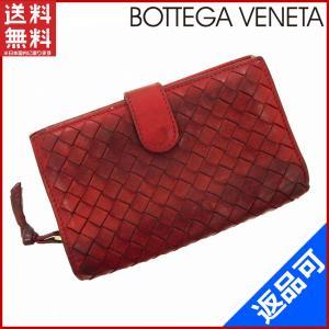 [半額セール!] ボッテガ・ヴェネタ 財布 BOTTEGA VENETA 二つ折り財布 中古 X10662|brands
